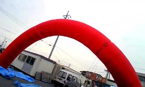 エアーアーチ:赤(ナイロン製)