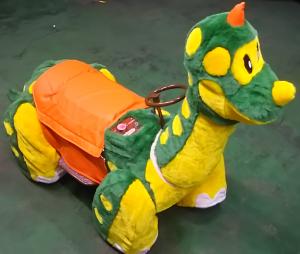 メロディペット:恐竜