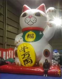 アイキャッチ:招き猫(三毛猫)1